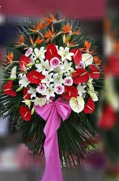 گل برای شادباش