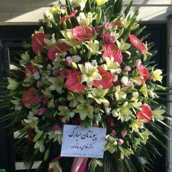 گل مخصوص عروسی